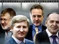 Как в Украине родилась олигархия: Можно ли ее побороть