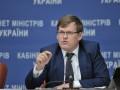 Кабмин планирует монетизировать экономию энергетических субсидий