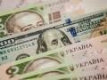 Украина выплатит почти 200 млрд грн за полгода