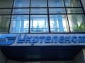 Недавнее приобретение Ахметова по итогам девяти месяцев потеряло две трети прибыли
