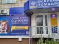 Украинцы чаще сдают вещи в ломбард: Дотянуть до зп или погасить кредит