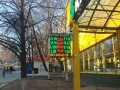 Гривна замедлила падения: Курсы валют на 15 марта