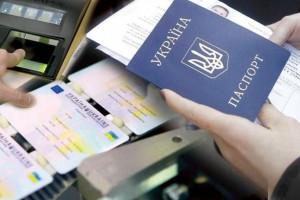 Как не переплатить при оформлении ID-карты