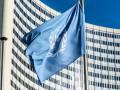 Суд ООН обнародовал доказательства Украины в деле против РФ