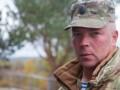 День ВСУ: командующий АТО выразил уверенность в победе