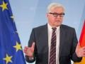 Штайнмайер: ОБСЕ будет контролировать, куда отводят тяжелое вооружение