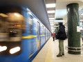 Стало известно, когда запустят метро на Виноградарь