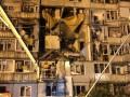 В Ярославле после взрыва газа в жилом доме объявлен режим ЧС