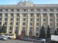 В Харьковской ОГА снова ищут бомбу