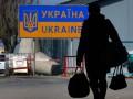 Поток нелегальных мигрантов в Украину вырос в 2018