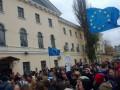 Страйк учащихся. Около полутора тысяч киевских студентов идут на Майдан