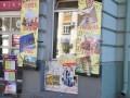 В Виннице запретили рекламу отдыха в Крыму