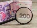 С помощью купюры на нитке житель Одесчины разбогател на 50 тысяч гривен