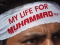 Немецкий журнал собирается напечатать коллаж, на котором изображен Мухаммед в объятьях супруги экс-президента Германии