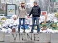 День в фото: влюбленные на Майдане и лимонный фестиваль