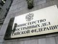 РФ выступила против расширения нормандского формата