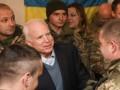 Сенатор Маккейн в зоне АТО передал послание Путину