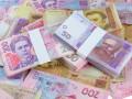 В Киеве грабитель банка унес 600 тысяч и оставил шоколадку
