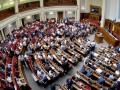 Рада запланировала борьбу с религиозными сектами