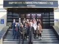 Ликвидация ОАСК: В Раде показали текст законопроекта
