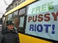 Сторонника Pussy Riot, напавшего на судью с топором, отправили на принудительное лечение