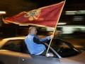 ЕС готов начать с Черногорией переговоры по вступлению