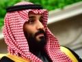 СМИ: Саудовского принца хотят не допустить к трону