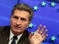 Повышение Газпромом цены на газ для Украины неоправданно - еврокомиссар