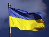 В случае проведения реприватизации Украина может повторить судьбу Венесуэлы, – СМИ