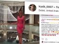 Жена прокурора-антикоррупционера отдыхает на Мальдивах и в Москве – СМИ