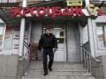 Мы не продаемся: Укрсоцбанк остается в Украине