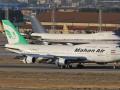 Иранская авиакомпания запустила полеты из Украины