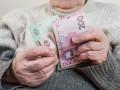 Минимальная пенсия в Украине увеличилась