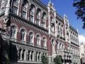 Национальный банк украины курсы валют