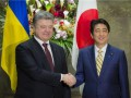 Япония выделила Украине новый транш финансовой помощи