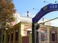 Плотницкий открыл в Луганске ликеро-водочный завод