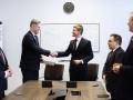Украина и Польша подписали соглашение в газовой сфере