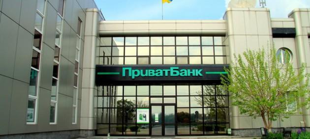 Рожкова: В ПриватБанке нечего продавать