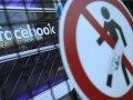 Facebook закрыл страницу департамента мэрии Москвы