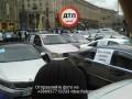 Владельцы авто на еврономерах вышли на протест в центре столицы