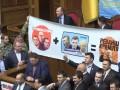 Геращенко назвал Свободу и Тимошенко пятой колонной Кремля