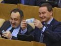 Российский депутат увидел порнографию в 100-рублевой купюре