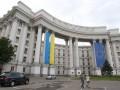 МИД отреагировал на визит депутата РФ в Золотое