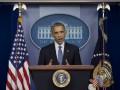 США могут вернуть КНДР в список государств-спонсоров терроризма