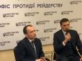 Гончарук заявил о проблемах с наполнением бюджета