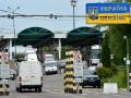 Безвиз увеличил поток на границе только на 7% - ГФС