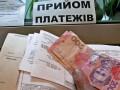 Четверть киевлян перестали платить за отопление
