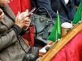 """В Раду с Prada: """"слуга"""" Кингзбурская засветила сумку за 63 тыс грн"""