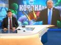 """Могли б Украину приплести: На росТВ раскрыли """"тайну коронавируса"""""""