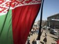 В Беларуси опубликован доклад об угрозах со стороны России